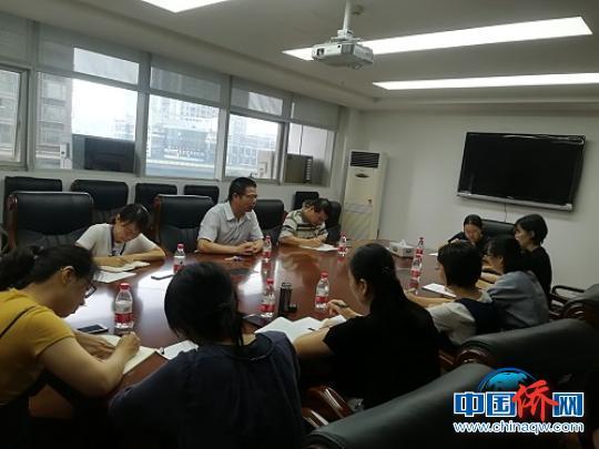 中国侨网厦门市外侨办召开各区承办华侨来闽定居事项工作会。