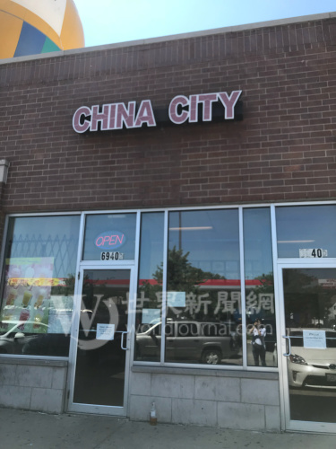 美国中餐馆China City被上传影片质疑使用违法食材的。(美国《世界日报》/黄惠玲 摄)
