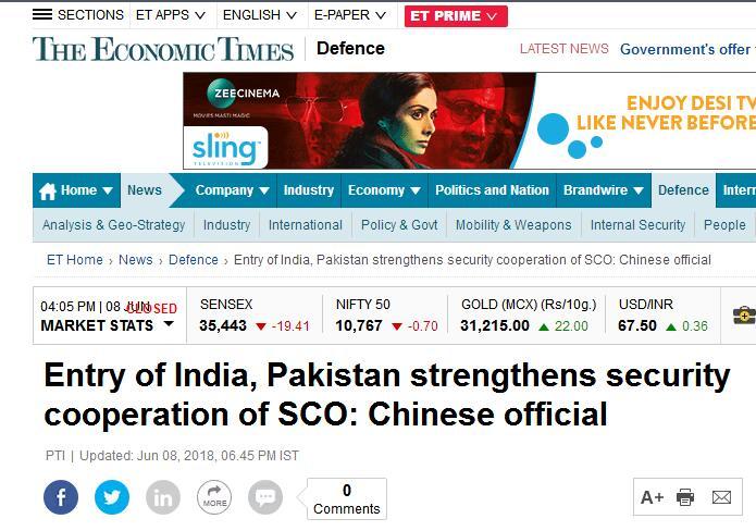 3印度《经济时报》.jpg
