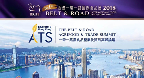 """香港将举办""""一带一路""""国际食品展"""