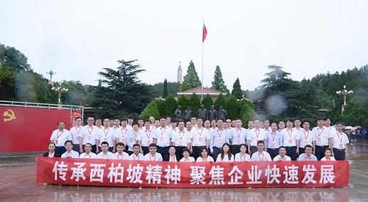 全体学员在五大书记广场宣誓完毕合影留念.jpg