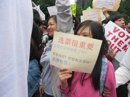 纽约华裔游行反对废除特殊高中测验吁用选票发声
