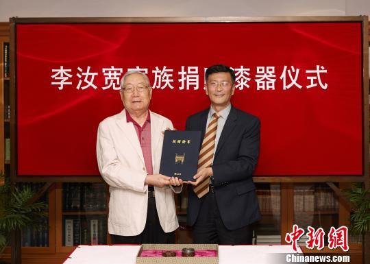 李汝宽家族向上海博物馆捐赠古代漆器珍品