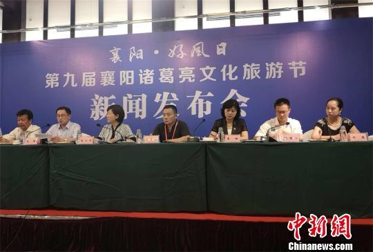 湖北襄阳将举行诸葛亮文化旅游节凸显三国文化元素