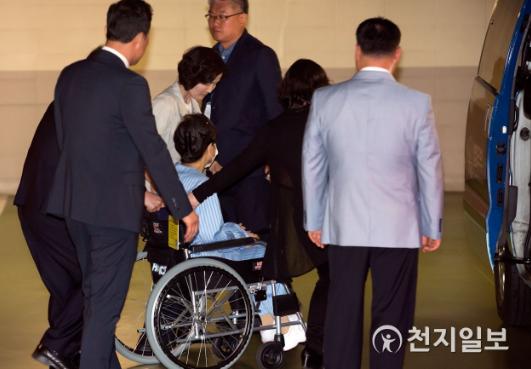5月9日,朴槿惠因病就诊