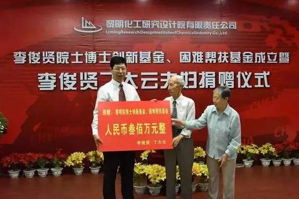 他是中国火箭推进剂创始人之一 90岁高龄又捐300万