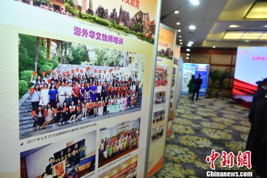 中国侨网图为当天的图片展现场 任东 摄