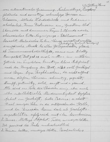 图为爱因斯坦1922年在中国写的一页日记。