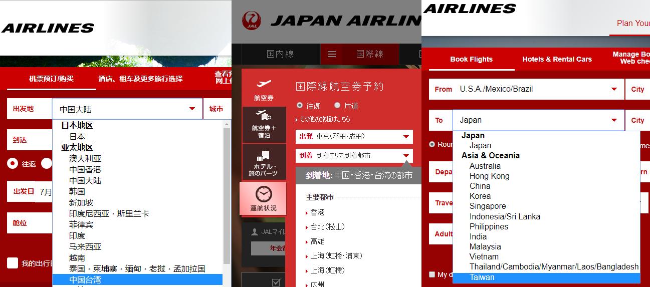 日本航空.png