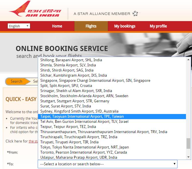 印度航空.png