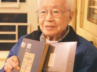 文学界追忆刘以鬯: 其对香港文学影响深远