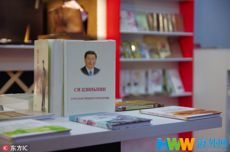 构建中国学派的世界意义