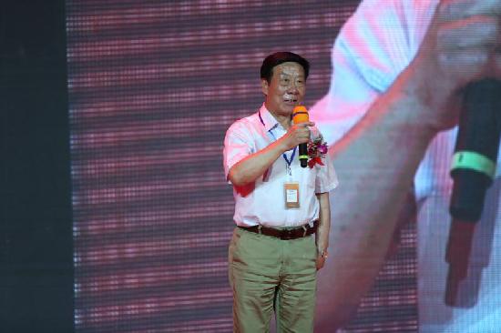 图一:山东省政协原副主席李德强在活动上讲话.jpg