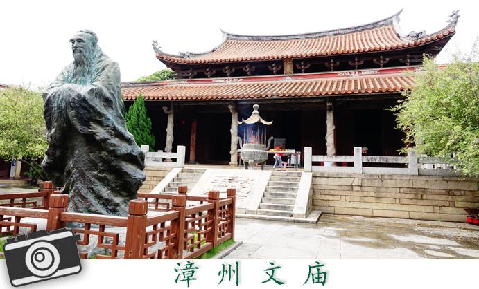 文庙2.jpg