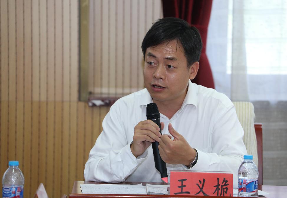 王义桅:关于中国开放的八个问题