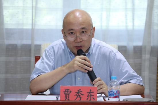 贾秀东:美国是影响中国对外开放的最大外部因素