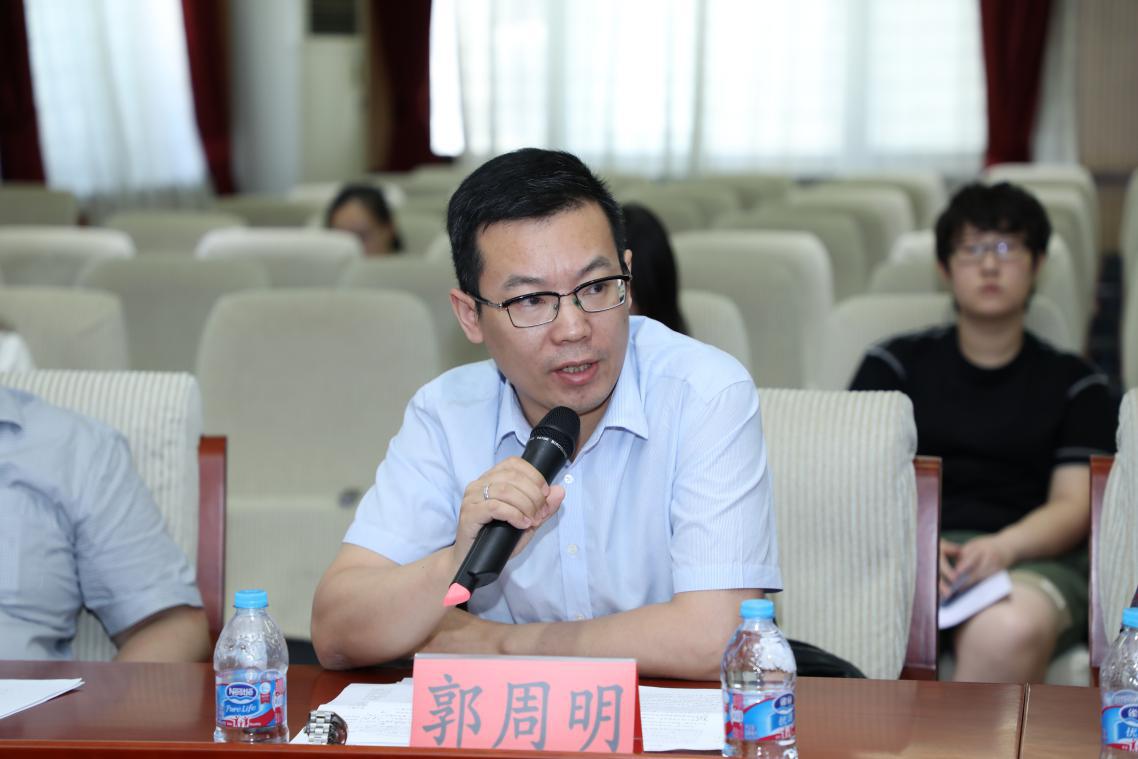 郭周明:顺应全球化大势 坚定推进开放发展