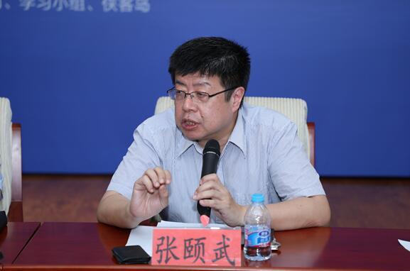 张颐武:新时代需要新开放