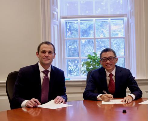 陈一丹基金会与哈佛教育学院合作共同推动教育专业学科改革与持续发展