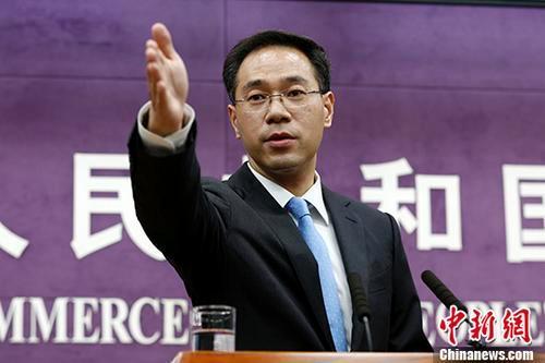 资料图:商务部发言人高峰。<a target=&#39;_blank&#39; href=&#39;http://www.chinanews.com/&#39;>中新社</a>记者 李慧思 摄