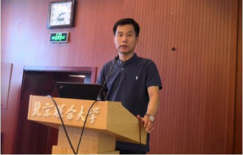 第二届智慧北京建设与发展论坛在