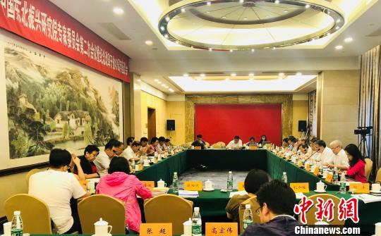 中国东北振兴研究院专家委员会第二次会议暨纪念改革开放40周年座谈会在北京举行。 魏晞 摄