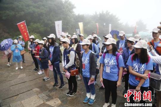 伴着淅淅沥沥的小雨,来自台湾的40余名青年学子7月9日在泰山岱顶大观峰宣誓成人。 陈阳 摄