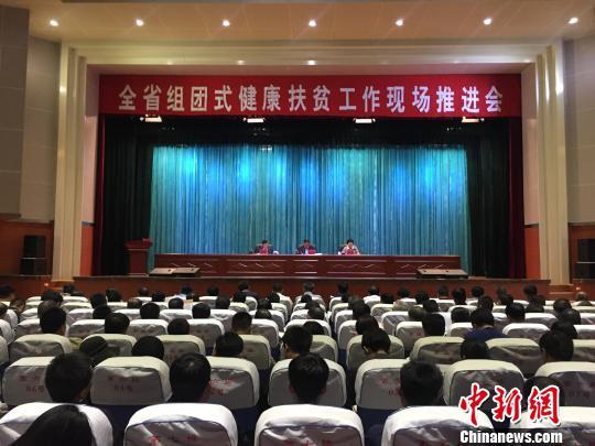 甘肃启组团式健康扶贫支持19个县级医院薄弱学科建设