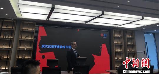 报告称2018年上半年金融业是武汉办公楼租赁需求主来源