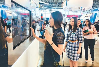 中俄博览会举行