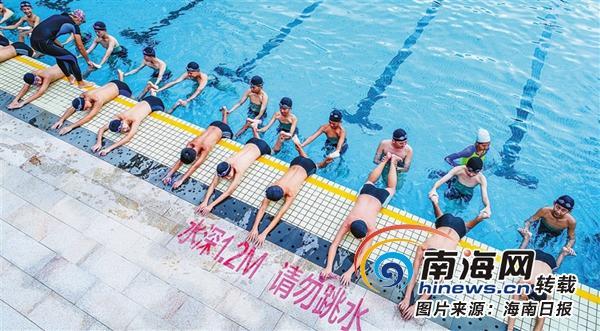 游泳教育有必要 强制游泳欠思考