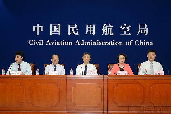 中国民航局7月13日发布会现场(图片源自民航局官网)