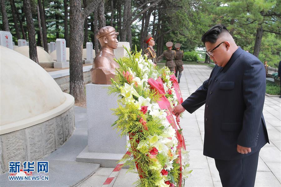 (国际)(3)金正恩赴桧仓中国人民志愿军烈士陵园敬献花圈