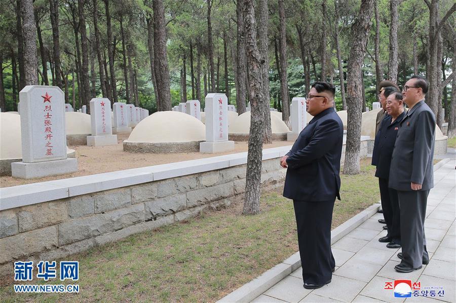 (国际)(1)金正恩赴桧仓中国人民志愿军烈士陵园敬献花圈