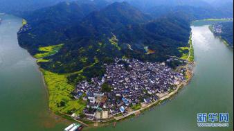 """读懂长江经济带背后的""""美丽中国"""""""
