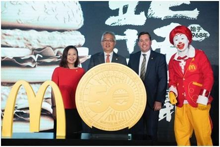 巨无霸50周年麦当劳推出限量收藏币全球免费兑换巨无霸