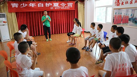 石家庄:青少年自护夏令营