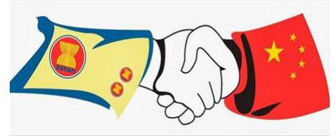 51岁的东盟,与中国的关系实现质的飞跃