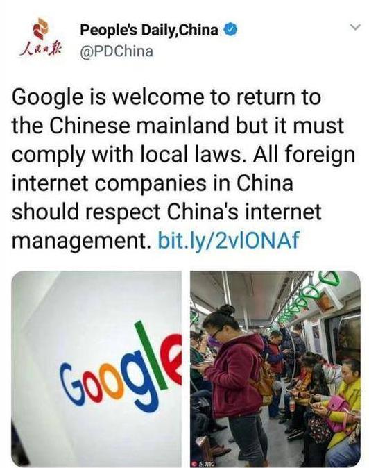 百度回应谷歌回归:有信心再赢一次