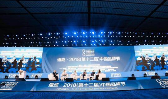 王景海携完达山乳业亮相中国品牌节