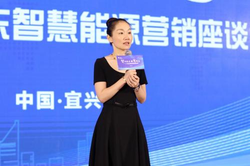 2018远东智慧能源营销座谈会召开