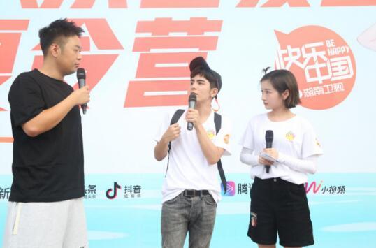 娱加达人喜提湖南卫视 玩转《摇啊笑啊桥》