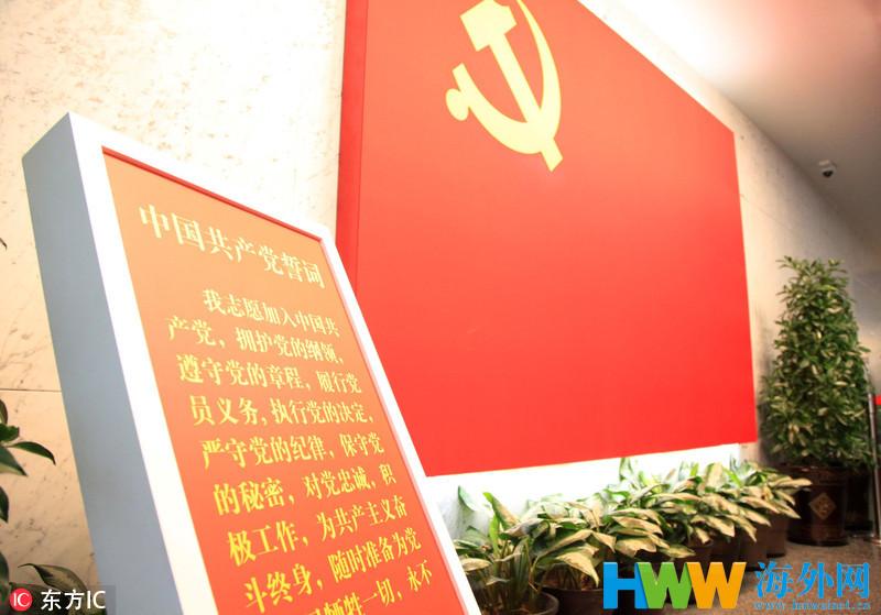 97年了!中国共产党如今更需锻造党的领导力