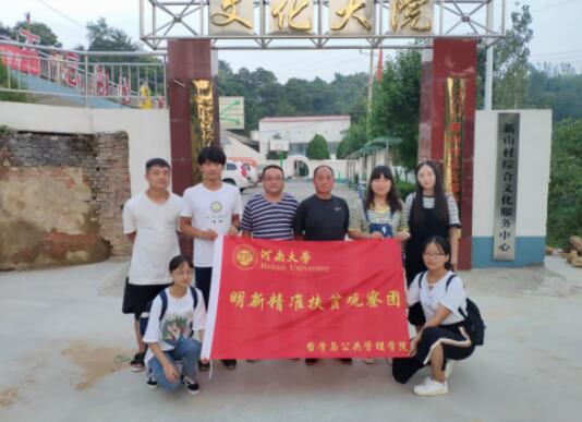 河南大学哲管院学生走进河南省
