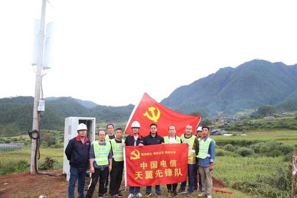 凉山州利家咀开通中国电信光纤宽带和4G网络