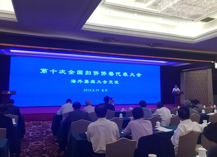 海外侨胞:培养海外年轻华裔的中国文化自信 刻不容缓