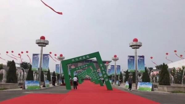 2018山西·怀仁羔羊肉节启幕