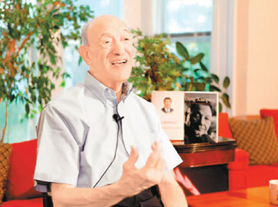 傅高义:让世界理解改革开放的中国