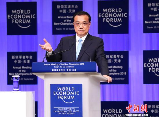 中国再向世界传递发展信号