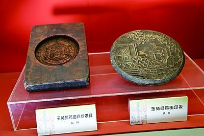 中秋节的时代价值